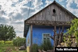 satul Baurci, municipiul Comrat