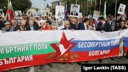 Участники акции памяти «Бессмертный полк». София, 9 мая 2017 года