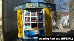 «Qaya» mətbuat yayımı firmasının köşkü