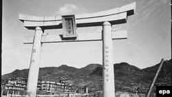 Храм синто в Нагасаки, октябрь 1945 г.