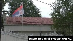 Српската амбасада во Македонија