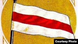 Belarus - arguments supporting white-red-white flag as belarusian national, Courtesy