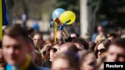 Proukrajinski skup u Kijevu