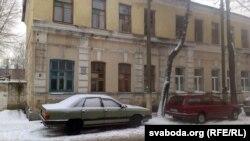 Дом на вуліцы Дзімітрава, 10