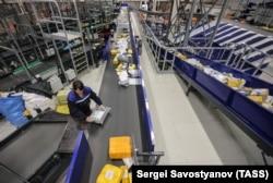Логистический центр Почты России