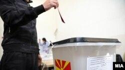 Zgjedhjet e parakohshme parlamentare në Maqedoni të Veriut janë caktuar të mbahen më 12 prill.