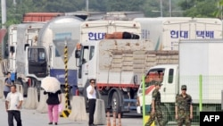 Vehicles wait at a checkpoint to enter the Kaesong Industrial Complex, a facility shared between the two Koreas which lies on North Korean territory. (file photo)