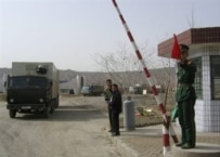 A checkpoint on the Chinese border with Kyrgyzstan (file photo) (AFP)