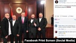 Objava na Fejsbuku: predstavnici Srbske časti sa Miloradok Dodikom