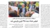 بازبینی فیلم وقایع زندان اوین در مجلس