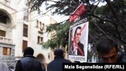 Представители молодежного движения «Посмей» принесли на акцию елку, украсив ее портретами кандидатов в судьи Верховного суда