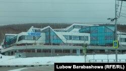 "Ледовый Дворец ""Кристалл"". Южно-Сахалинск"