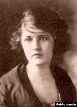 Зельда Сейр Фитцджеральд (24 июля 1900 - 10 марта 1948)