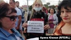 Митинг против принудительной вакцинации, Омск, Россия, 17 июля 2021 года