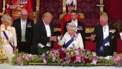 Кралски банкет за Трамп во Лондон