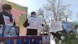 Согласованный митинг в Уральске 28 февраля 2021 года.