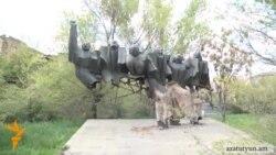 «Լեռնցիների պար»-ի հեղինակը պահանջում է վերականգնել թալանված քանդակը
