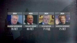 """Кремлевские старцы и дряхлеющие """"молодые политики"""": как может выглядеть борьба за власть в 2024 году"""