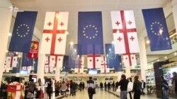 Первые грузинские туристы отправляются в ЕС без виз