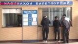 Почему мигранты из Таджикистана едут в Москву поездами