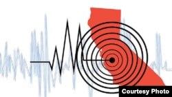 Землетрясение магнитудой 3,4 зафиксировано вечером 9 августа в районе Крыма