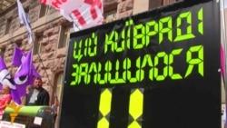 Кияни вимагають від Київради скласти повноваження
