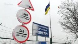 На админгранице с Крымом усилили меры безопасности (видео)