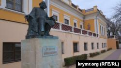 Галерея Айвазовского в Феодосии (иллюстративное фото)