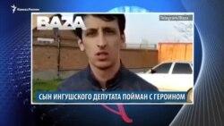 Видеоновости Кавказа 1 ноября