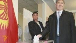 Киргизы выбрали президента