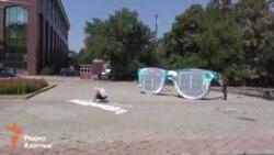 В Бишкеке появилась арт-инсталляция «Очки. Точка зрения»