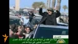 رویدادهای بهار عرب در لیبی