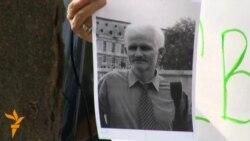 В Бишкеке поддержали Алеся Беляцкого