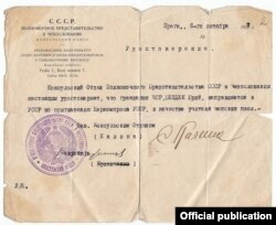 Разрешение от Наркомпроса СССР на приезд учителя чешского языка и истории для преподавания в чешских школах