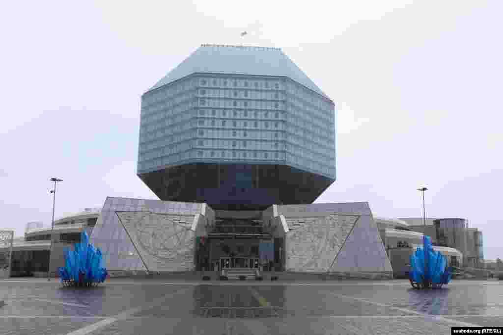 Нацыянальная бібліятэка