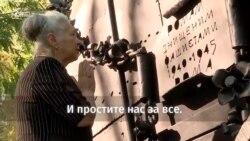 75 лет трагедии в Бабьем Яре. История семьи Раисы Набаранчук