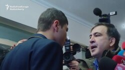 Saakashvili Refuses Questioning At Ukrainian Prosecutor's Office