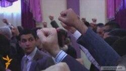 ՀՀՇ երիտասարդական 12-րդ համաժողով