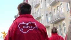 У Києві мітингували за Митний союз