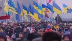 «Марш за майбутнє» пройшов Києвом – в цей час не працювали центральні станції метро (відео)