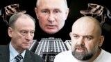 Николай Патрушев, Владимир Путин, Денис Проценко. Коллаж
