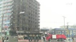تعداد تلفات آتش سوزی در مکروریان شهر کابل افزایش یافت