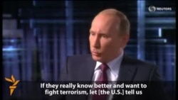 'Give Us The Targets': Putin Calls On U.S. To Help Russia Fight Islamic State