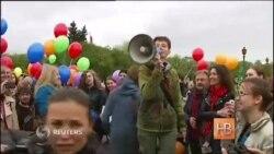 """ЛГБТ-активисты провели в Санкт-Петербурге """"Радужный флешмоб"""""""