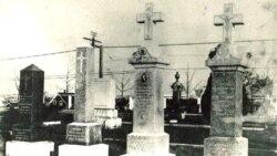 Кладбище в Ванкувере, на котором похоронены четыре осетина. Архивное фото