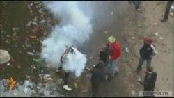 22 զոհ Եգիպտոսում նոր բախումների հետեւանքով