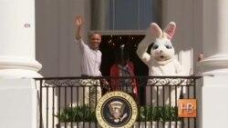 В Белом Доме празднуют Пасху