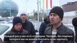Работавшие на строительстве EXPO требуют зарплату