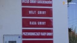 Децентралізація по-польськи: як живе «бідна» гміна