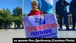 Пикеты в Новосибирске, 9 июня 2021 года